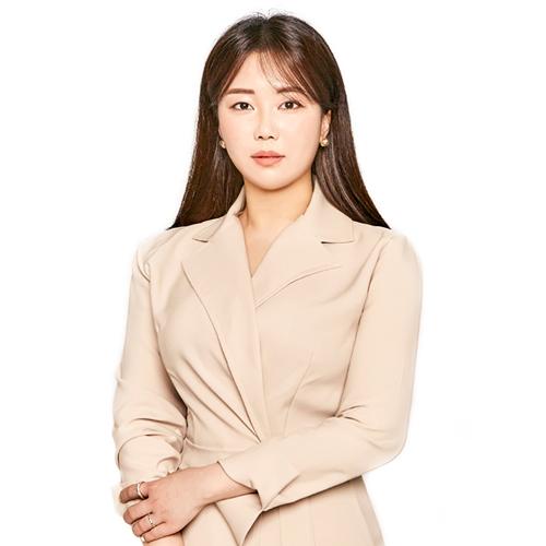 Chan Mi